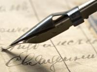 Выбираем мужчину по почерку: как избежать ошибок или «покажи мне, что ты пишешь, и я скажу, кто ты…»