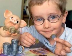 Деньги и дети