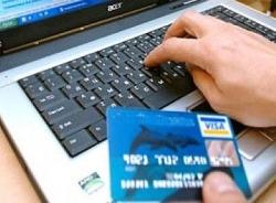 Как правильно покупать вещи через интернет