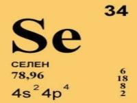 В каких продуктах содержится селен