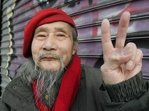 Житель Окинавы