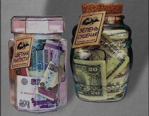 Красиво дарим деньги