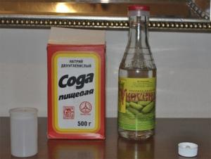 Народные средства избавления от запаха