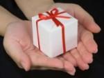 Значение подарков