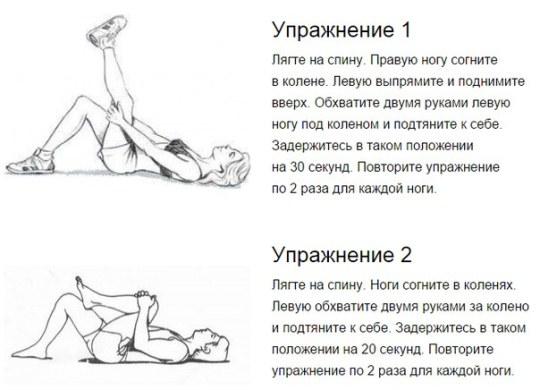 Упражнения при боли в пояснице1 и 2