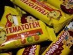 Гематоген - польза и вред