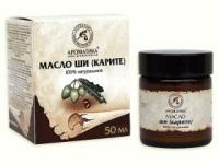 Масло ши свойства и применение