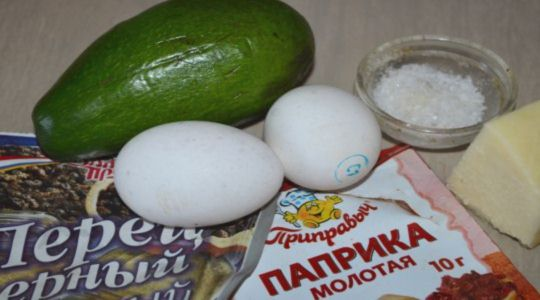 Авокадо с яйцом -1