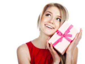 Приятно получить подарок