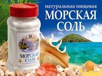 Морская соль пищевая – польза и вред