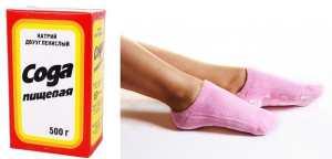 Сода при запахе ног