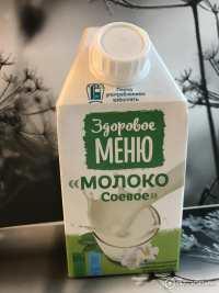 Соевое молоко - вред