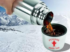 Иван-чай в термосе