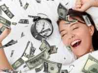 Как притянуть удачу и деньги к себе