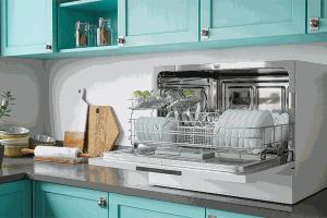 Компактная посудомойка MCFD 55500 W