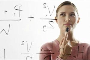 Математика для развития интеллекта